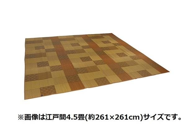 おすすめ!モダンデザイン 純国産 い草花ござカーペット『DX京刺子』(裏:不織布)画像14