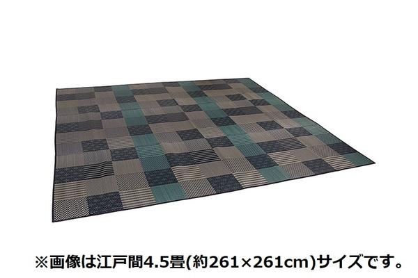 おすすめ!モダンデザイン 純国産 い草花ござカーペット『DX京刺子』(裏:不織布)画像18