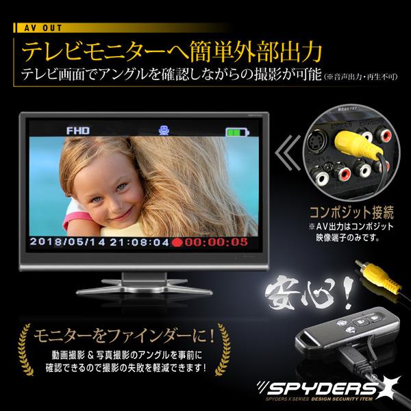 【防犯用】【超小型カメラ】【小型ビデオカメラ】 キーレス型 スパイカメラ スパイダーズX (A-202L) レザー柄 FULL HD1080P 1200万画素 赤外線ライト 動体検知