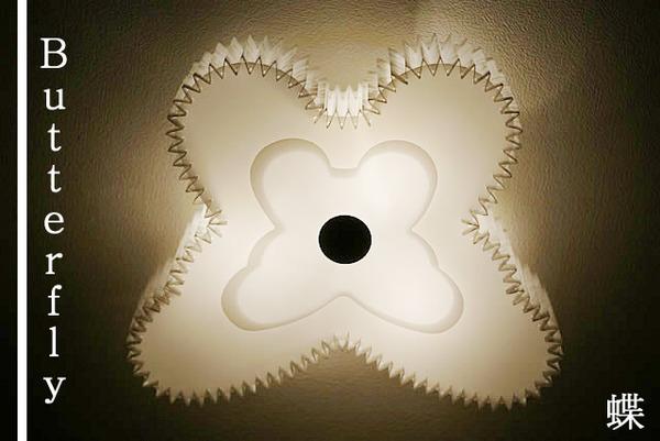 シーリングライト(照明器具) 蝶型 引っ掛けシ...の説明画像1