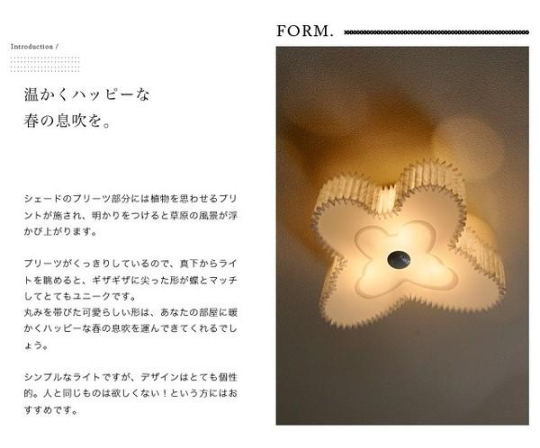 シーリングライト(照明器具) 蝶型 引っ掛けシ...の説明画像2
