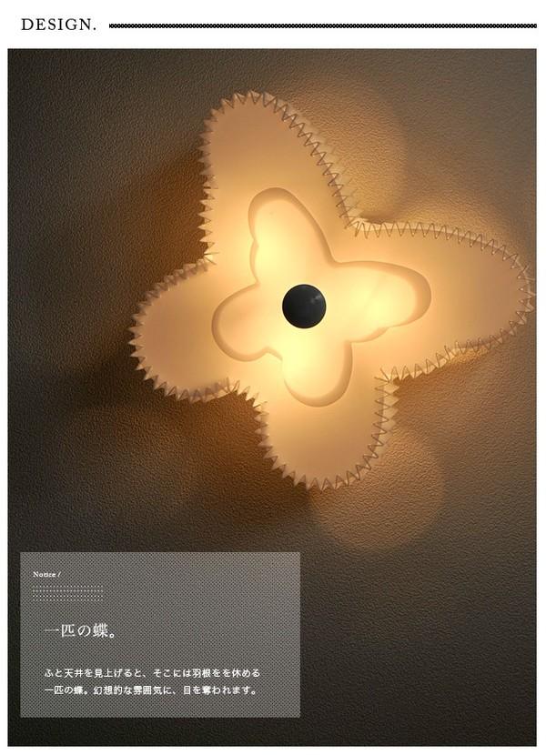 シーリングライト(照明器具) 蝶型 引っ掛けシ...の説明画像3