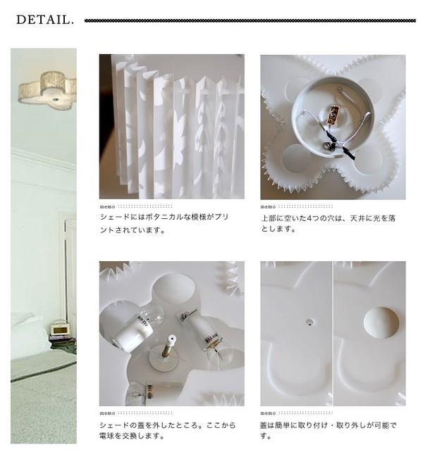 シーリングライト(照明器具) 蝶型 引っ掛けシ...の説明画像5