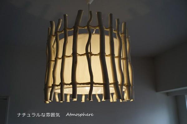 和風な照明『ペンダントライト(吊り下げ型照明器具) 竹/バンブー製 円筒形 アジアンテイスト 〔リビング照明/ダイニング照明〕』
