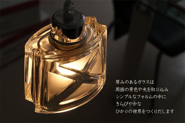 ペンダントライト(吊り下げ型照明器具) ガラス...の説明画像4