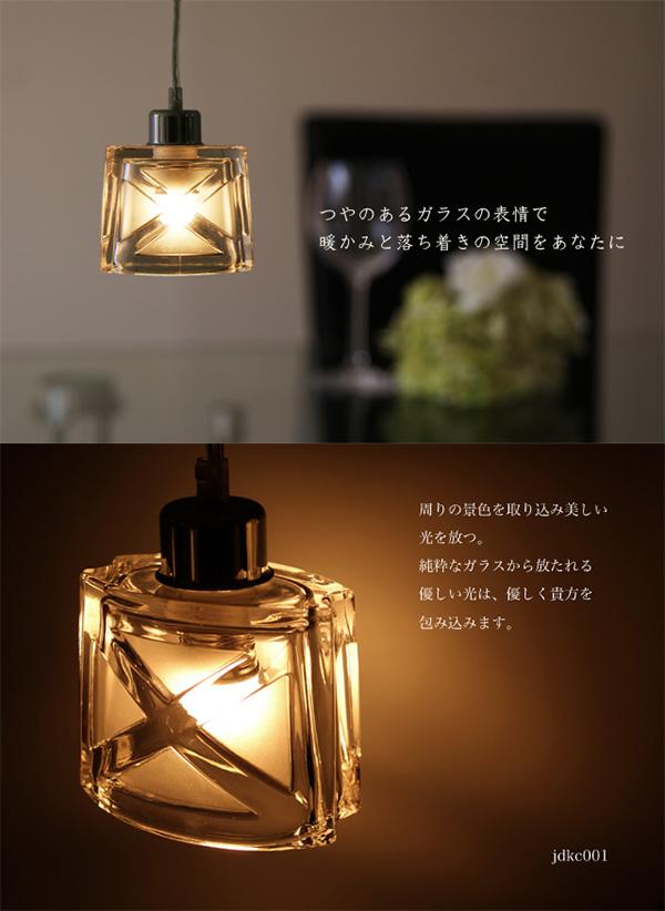 ペンダントライト(吊り下げ型照明器具) ガラ...の説明画像10