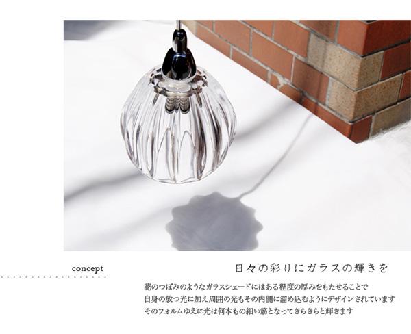 ペンダントライト(吊り下げ型照明器具) ガラス...の説明画像2