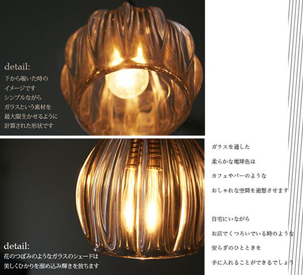ペンダントライト(吊り下げ型照明器具) ガラス...の説明画像6