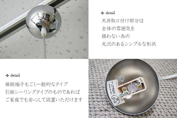 ペンダントライト(吊り下げ型照明器具) ガラス...の説明画像8