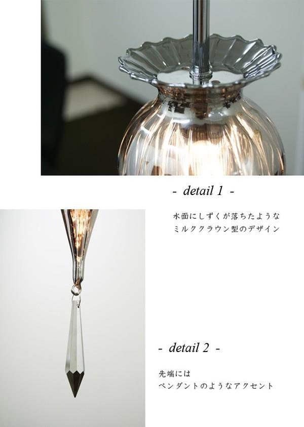 ペンダントライト(吊り下げ型照明器具) ミルク...の説明画像4