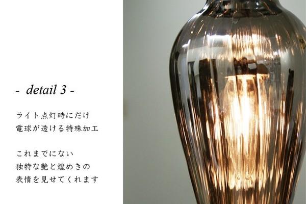 ペンダントライト(吊り下げ型照明器具) ミルク...の説明画像5
