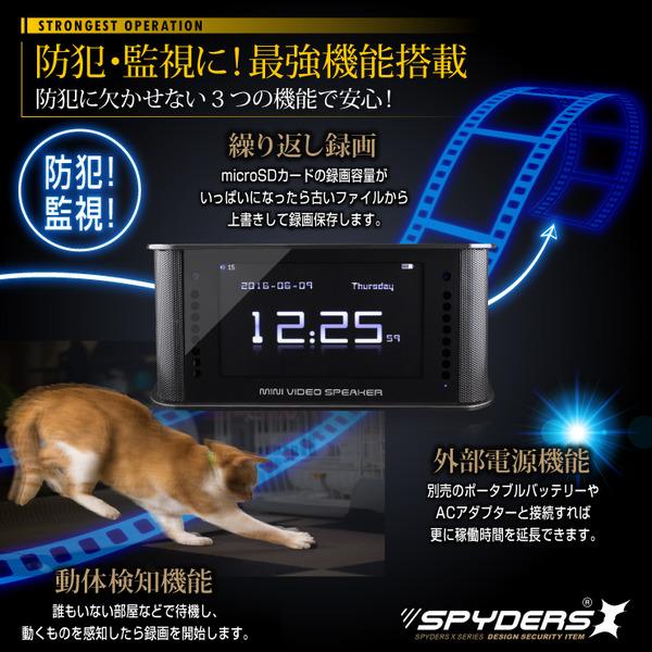 【防犯用】【超小型カメラ】【小型ビデオカメラ】 置時計型カメラ スパイカメラ スパイダーズX (C-570B)  ブラック 1080P 液晶画面 赤外線 FMラジオ