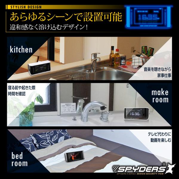 【防犯用】【超小型カメラ】【小型ビデオカメラ】 メディアプレーヤー型カメラ スパイカメラ スパイダーズX (C-570W) ホワイト 1080P 液晶画面 赤外線 FMラジオ