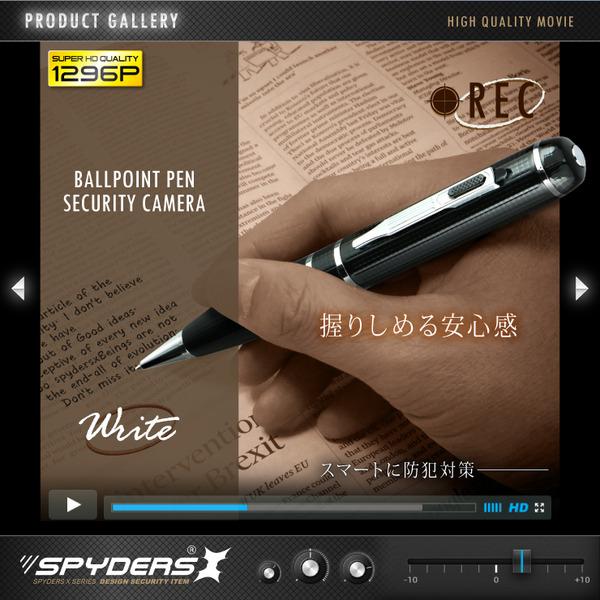 【防犯用】【超小型カメラ】【小型ビデオカメラ】 ペン型カメラ スパイカメラ スパイダーズX (P-122) SUPER HD 1296P 60FPS 32GB内蔵