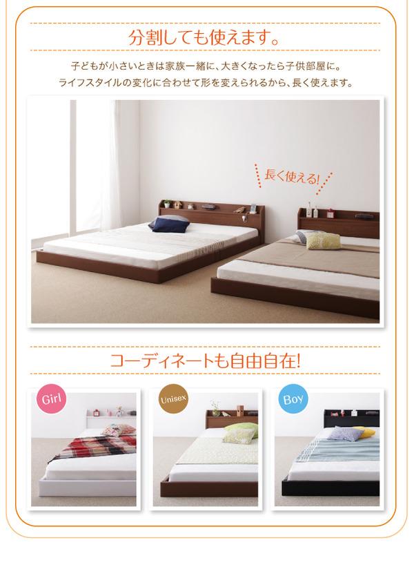 フロアベッド クイーン(セミシングル×2)【J...の説明画像6
