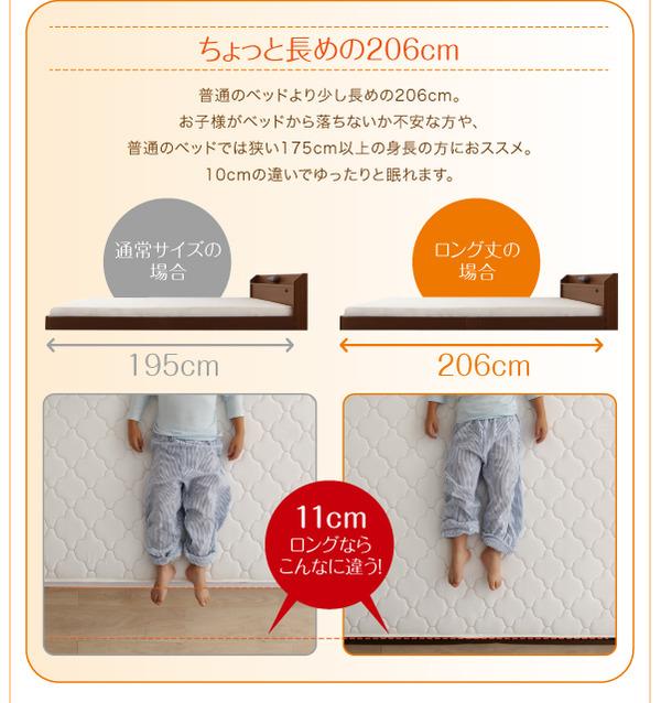 フロアベッド クイーン(セミシングル×2)【J...の説明画像8