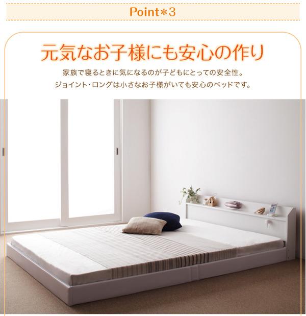 フロアベッド クイーン(セミシングル×2)【...の説明画像10