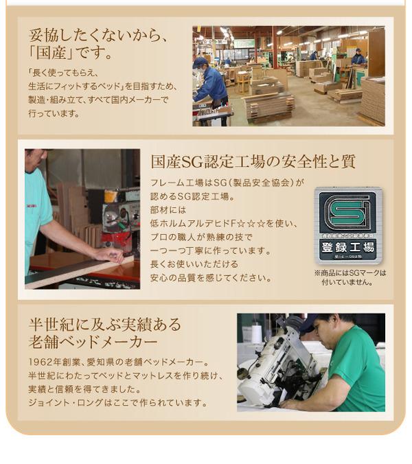 フロアベッド クイーン(セミシングル×2)【...の説明画像15