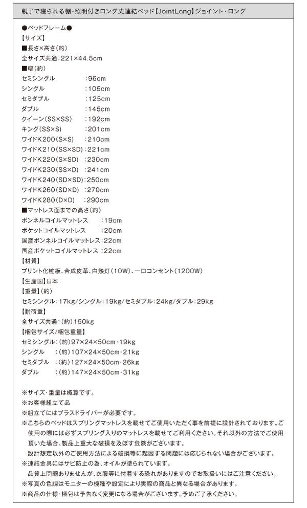 フロアベッド クイーン(セミシングル×2)【...の説明画像29