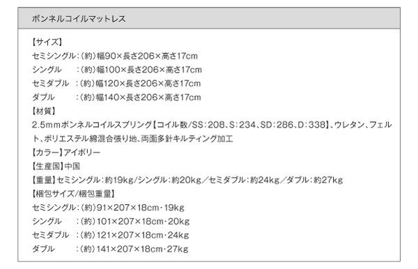 フロアベッド クイーン(セミシングル×2)【...の説明画像30