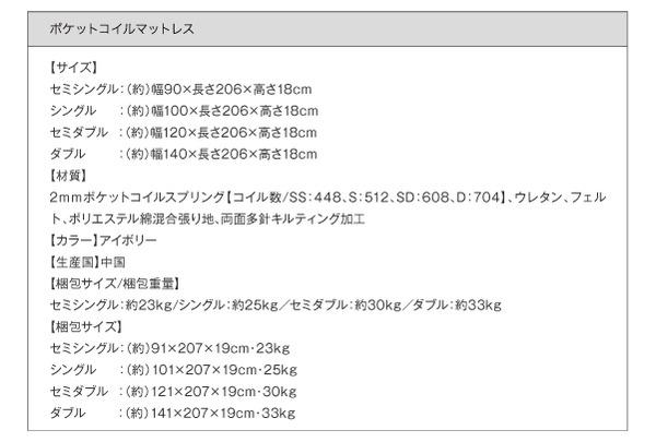 フロアベッド クイーン(セミシングル×2)【...の説明画像31