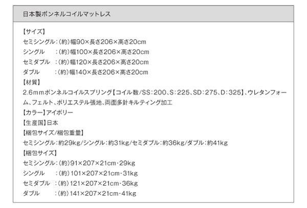 フロアベッド クイーン(セミシングル×2)【...の説明画像32