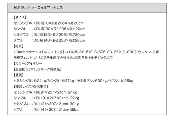 フロアベッド クイーン(セミシングル×2)【...の説明画像33