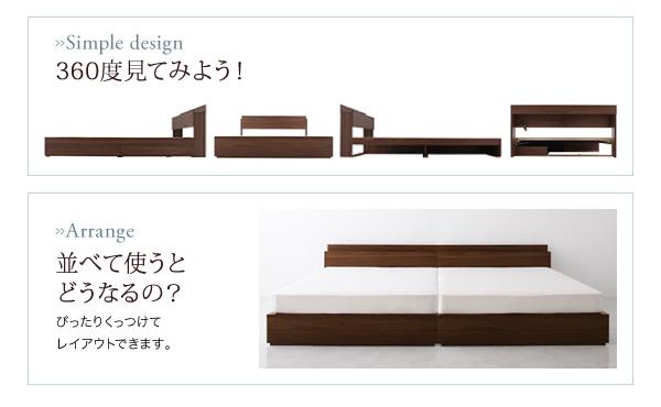 すのこ仕様/床板仕様が選べる 棚・コンセント付き収納ベッド Arcadia アーケディア画像37