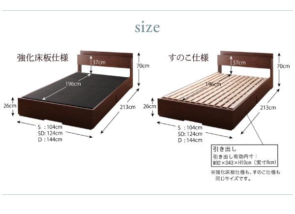 すのこ仕様/床板仕様が選べる 棚・コンセント付き収納ベッド Arcadia アーケディア画像39