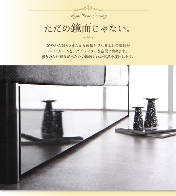 収納ベッド セミダブル【Champanhe】【...の説明画像3