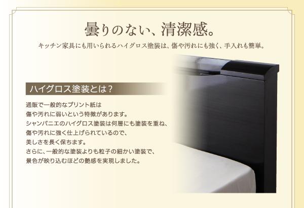 収納ベッド セミダブル【Champanhe】【...の説明画像7