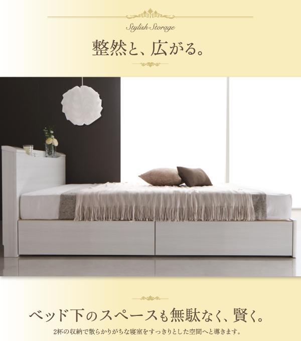 収納ベッド セミダブル【Champanhe】【...の説明画像9