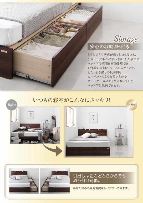 収納ベッド ワイドダブル【Champanhe...の説明画像10