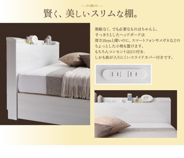 収納ベッド セミダブル【Champanhe】...の説明画像11