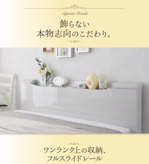 収納ベッド セミダブル【Champanhe】...の説明画像12