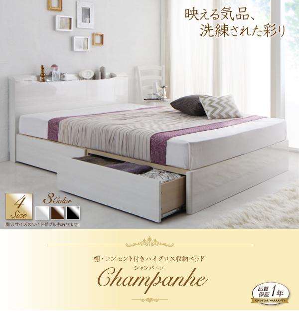収納ベッド ワイドダブル【Champanhe...の説明画像29