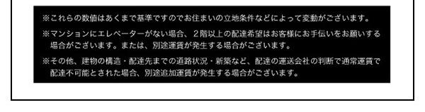 収納ベッド ワイドダブル【Champanhe...の説明画像40
