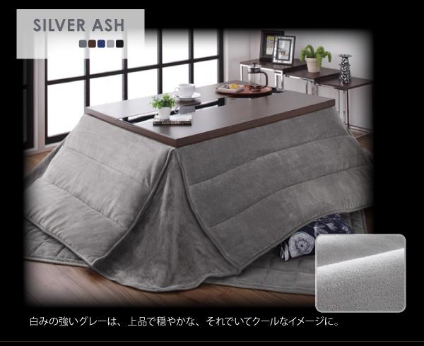 【単品】こたつテーブル 75×105cm【GWILT SFK】ブラック アーバンモダンデザインこたつ【GWILT SFK】グウィルト エスエフケー