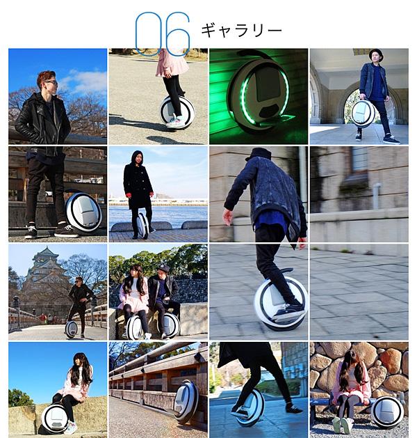 Ninebot ONE ナインボットワン一輪車