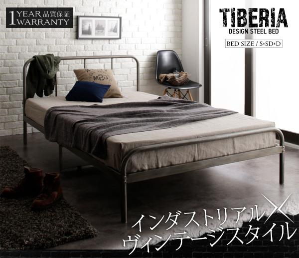 ベッド シングル フッドロー【Tiberia】...の説明画像1