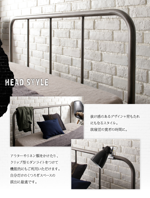 ベッド シングル フッドロー【Tiberia】...の説明画像7