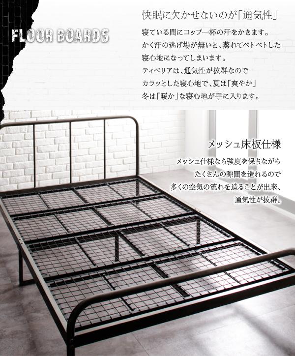 ベッド シングル フッドロー【Tiberia...の説明画像11