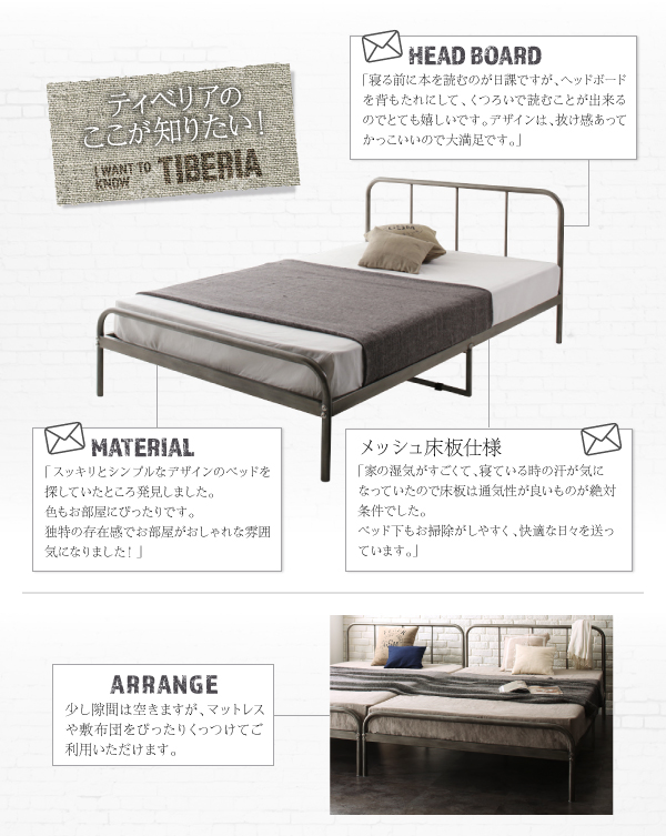 ベッド シングル フッドロー【Tiberia...の説明画像31