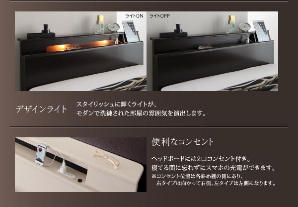 棚・コンセント付きモダン連結ベッド【Wispend】ウィスペンド