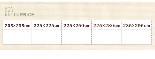 【単品】こたつ掛け布団 225×280cm【DAILY】ダークブラウン 洗えるマイクロファイバーダイニングこたつ掛け布団【DAILY】デイリー