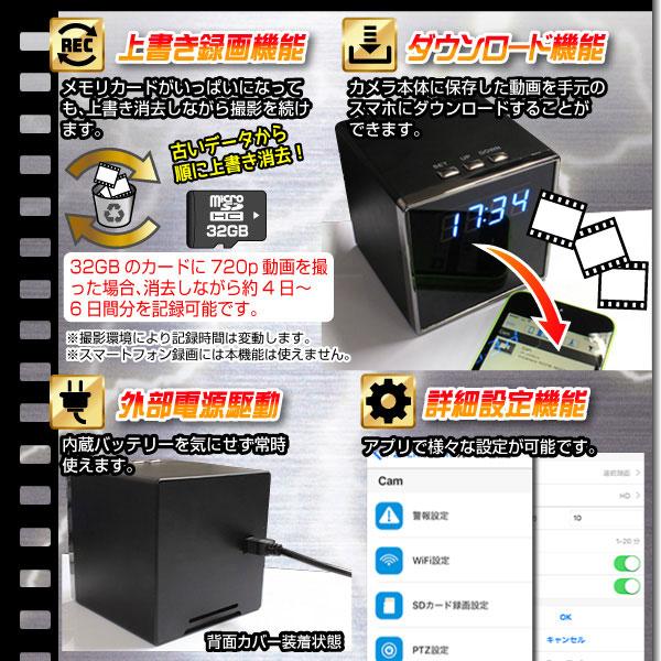 【小型カメラ】WiFi置時計型ビデオカメラ(匠ブランド)『Cubo』(クーボ)