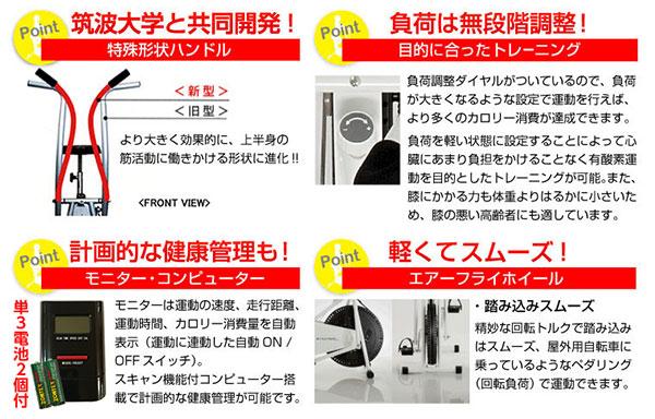サイクルツイスタースリムWT550+専用床保護...の説明画像8