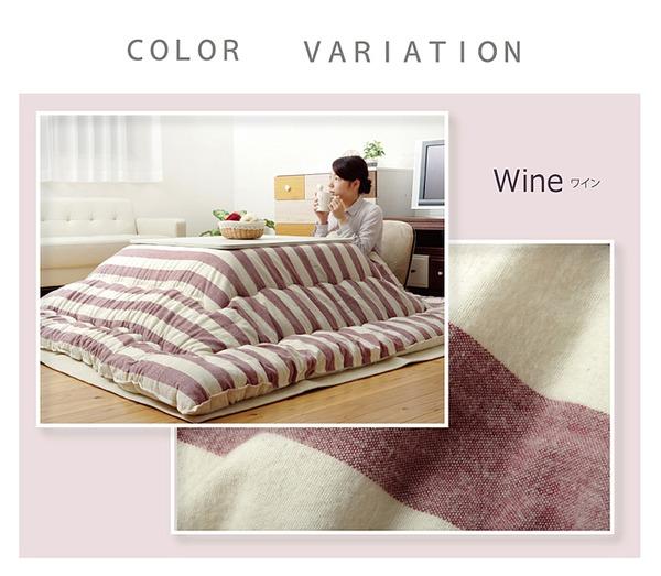 インド綿 こたつ布団 長方形大 掛け単品 『ロカ』 ワイン 約205×285cm