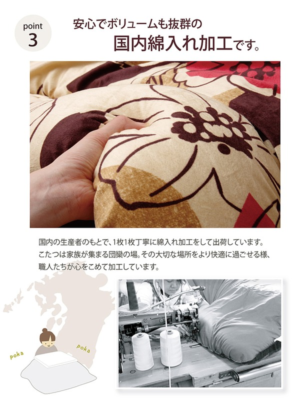 カジュアルモダン こたつ布団 こたつ掛け布団 正方形 掛け単品 『シャイナ』 アイボリー 約205×205cm