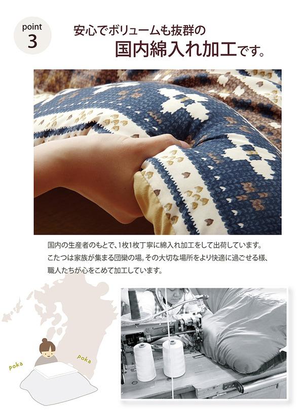 カジュアル こたつ布団 こたつ掛け布団 正方形 掛け単品 『ニック』 レッド 約190×190cm